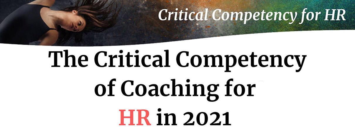Critical Competency for HR